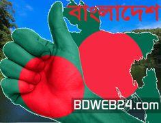 Badezimmer radio ~ Bangladeshi radio foorti rj simin bangladesh radios
