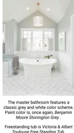 The master bathroom features a classic grey and white color scheme. Paint color is, once again, Benjamin Moore Stonington Grey . Freestanding tub is Victoria & Albert Toulouse Free Standing Tub. Bathroom Blinds, Bathroom Spa, Grey Bathrooms, White Bathroom, Beautiful Bathrooms, Small Bathroom, Master Bathroom, Bathroom Ideas, Cape Cod Bathroom