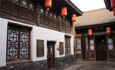 Gao's Grand Courtyard in Xi'an, Gao's Family Courtyard
