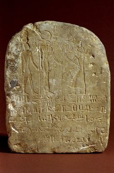 Limestone stela dated to year 7 of Sheshonq V, recording donation of ten arouras of land of great chief of Libu Tjerpet (?) to Sekhmet, with four and a half incised lines of hieratic below scene of Tjerpet (?) offering to Sekhmet and Heka.