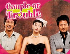 Couple or Trouble - based on Overboard (the movie with Goldie Hawn and Kurt Russell). It was enjoyable but not my favorite.