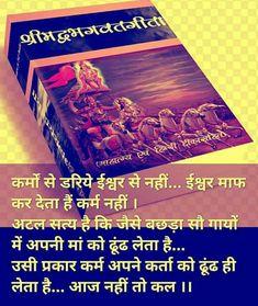 Karma Quotes Hindi Niyat Quotes In Hindi Sayings With Images