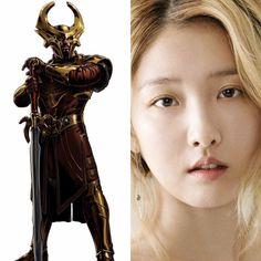 Norse Zodiac // Heimdall // Jihyun of 4minute