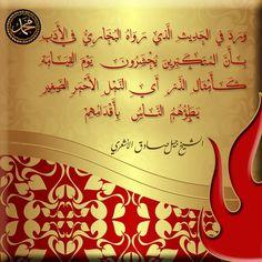 Fb Com Shaykh Gilles Sadek Whatsapp 15148244550 Twitter Shaykhgilles Instagram Shaykhgilles Telegram Shaykh Gilles Sadek Https Islam Instagram Settings