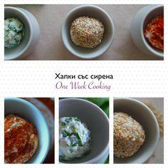 Хапки със сирена – One Week Cooking