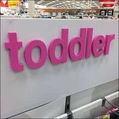 If Pink is the color and brand for girls and grown women, then why not Pink Branded Winter Toddler Department for females of a younger persuasion? Grown Women, Toy Chest, Entrance, Retail, Branding, Storage, Winter, Pink, Color