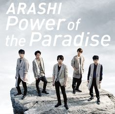 """Arashi Single """"Power of the Paradise"""" Release Date: (Wed) Limited Edition (Top) [CD] Power of the Paradise (Nippon TV Rio de Janeiro 2016 theme song) [DVD] """"Power of the Paradise"""". Jun Matsumoto, You Are My Soul, Theme Song, My Sunshine, Album Covers, Paradise, Songs, Eyes, 50th"""