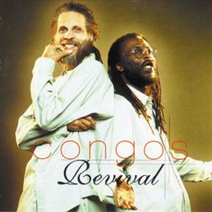 RAS Reggae Music Box: The Congos - Revival (1999)