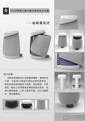 垃圾桶的设计_360图片 Trash Bins, Recycling Bins, Can Design, Thrasher, Cool Stuff, Product Design, Public, Canning, Washing Bins