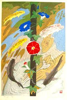 Morning Glories and Carp. Junichiro Sekino. 1981. Woodblock Print.