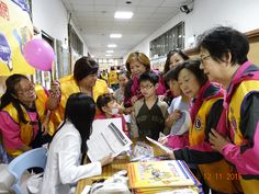 District 300F #LionsClubs (Taiwan) held their annual blindness prevention vision screenings