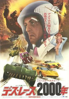 Death Race 2000 - Japanese poster