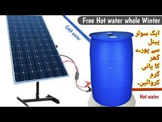 How To Make Free Solar Water Heater/geyser At Home Easy DIY In Urdu and Hindi Instan Water Heater instant Solar water Geyser How to make a DIY Solar Heater a. Solar Powered Water Heater, Solar Pool Heater, Solar Energy Panels, Solar Panels, Solar Geyser, Water Heating Systems, Solar Installation, Solar Power System, Youtube