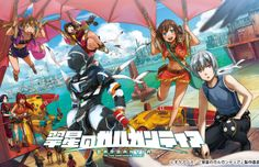 """Interview with the voice cast © Oceanus/""""Gargantia on the Verdurous Planet"""" Production Committee"""