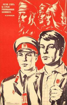 Моя милиция меня бережет - подборка советских плакатов 1950-х - 1980-х годов - Предметы советской жизни
