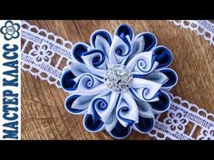 Tutorial: Flores Kansashi. Kansashi flowers. - YouTube
