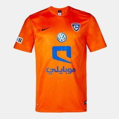 Al Hilal Club - Nike Third Jersey 2015/16