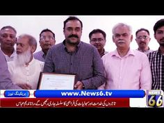 Chinese Language Certificates Distribution Ceremony of Textile Traders ... News 6, Chinese Language, Certificate, Textiles, Youtube, Fabrics, Youtubers, Youtube Movies