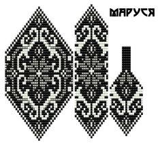 Новости Bead Loom Patterns, Beaded Jewelry Patterns, Peyote Patterns, Beading Patterns, Beaded Banners, Beads Pictures, Native Beadwork, Beaded Cross, Beading Needles