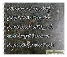 All  Amma quotes and Telugu heart touching and Inspirational Quotations.Looking for All Beautiful,Motivational Quotations  Read it and Share the Post  with Face book twitter,google+, Link din, pinterest etc.