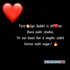 True Love Quotes, Me Quotes, Love You Gif, My Dairy, Deep Words, Invite Your Friends, Indian Dresses, Friendship Quotes, Koi