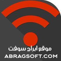 تحميل تطبيق اختراق شبكة واي فاي Wps Connect بدون روت و عرض كلمة السر Abragsoft Android Apps App Movie Posters