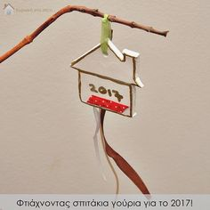 Have you read my new blog post? Our home welcomes 2017! Find the link in the bio! #Κυριακη_στο_σπιτι #blogger #2017 #2107charm #clay #claycharms