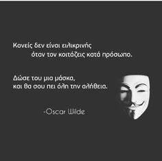 Greek Quotes, Oscar Wilde, Its A Wonderful Life, Kai, Brazil, Thoughts, Fitness, Life Is Good, Ideas