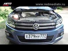 Volkswagen Tiguan 2011 Подержанные автомобили - YouTube