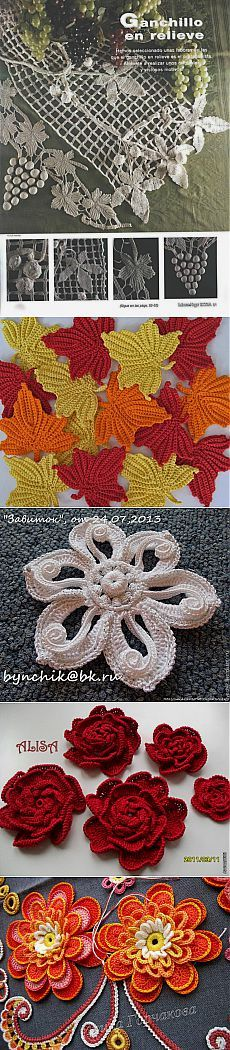Motives of Irish lace. A selection of Freeform Crochet, Crochet Art, Thread Crochet, Crochet Motif, Crochet Doilies, Crochet Stitches, Irish Crochet Patterns, Crochet Designs, Crochet Leaves