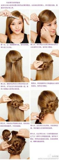 Don't know if I can pull this off, but a great step-by-step up-do.