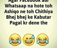 Hmm that's true Funny School Jokes, Funny Jokes In Hindi, Very Funny Jokes, Crazy Funny Memes, Really Funny Memes, Seriously Funny, Funny Facts, Lame Jokes, Hilarious