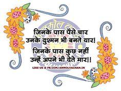 Satya Vachan in Hindi on Zindagi Quotes