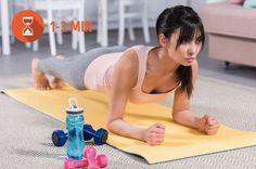 5 jednoduchých cviků pro ženy po 40. Vám za měsíc dokáží změnit celé tělo. – Domaci Tipy At Home Workout Plan, At Home Workouts, Workout Plans, One Month, Belly Fat Workout, Body Fitness, Health Fitness, Easy Workouts, Get In Shape