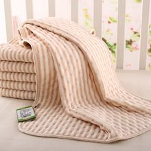 Organic Cotton Strip Baby Diaper Changing Mattress Waterproof Breathable Baby Changing Mat Cover Reusable Changing Nappy Pad     Tag a friend who would love this!     FREE Shipping Worldwide     #BabyandMother #BabyClothing #BabyCare #BabyAccessories    Buy one here---> http://www.alikidsstore.com/products/organic-cotton-strip-baby-diaper-changing-mattress-waterproof-breathable-baby-changing-mat-cover-reusable-changing-nappy-pad/