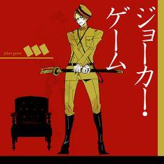 pixiv(ピクシブ)は、作品の投稿・閲覧が楽しめる「イラストコミュニケーションサービス」です。幅広いジャンルの作品が投稿され、ユーザー発の企画やメーカー公認のコンテストが開催されています。 Joker Game, Showa Era, Games, Illustration, Anime, Pixiv, Otaku, Illustrations, Anime Shows