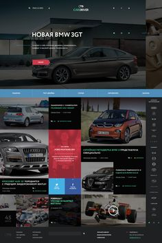 Car Driver #website #ui #design # digital # web design