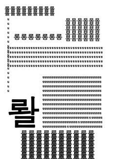 t212_KW_오경혜_w11_01