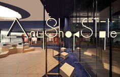 AnyShopStyle's Beijing concept shop eliminates the elitist view of luxury fashion labels - News - Frameweb