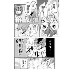 Doujinshi - Yu-Gi-Oh! ZEXAL / Quattro & Tron Family & Kamishiro Rio & Misael (Escape!) / Emubisu