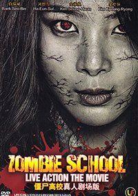Amazon.com: Zombie School (Korean Movie with English Sub): Zombie School, Ha Eun Seol, Kim Seung Hwan, Kim Kyeong Ryong, Park Jae Hoon: Movies & TV