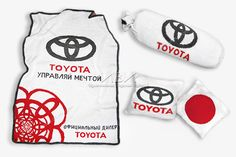 "Knitted set ""TOYOTA"""
