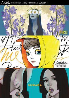 에이컷 Acut      www.Instagram.com/acut_illustration  www.Facebook.com/acutillustration   subrise@nate.com