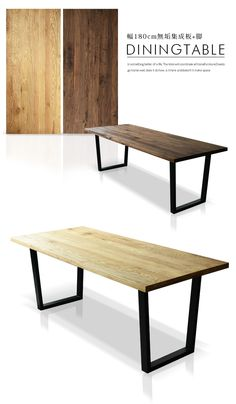 Dinning Table Design, Dining Bench, Cabinet Styles, Home Office Design, New Room, Office Interiors, Home Renovation, My House, Wood