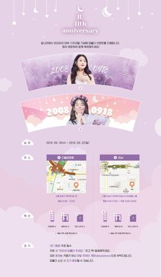 Graphic Design Trends, Ad Design, Layout Design, Poster Layout, Print Layout, Banner Sample, Cup Sleeve, Promotional Design, Wallpaper Iphone Cute