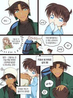 Detective Conan Ran, Detective Conan Shinichi, Conan Comics, Detektif Conan, Boboiboy Anime, Anime Chibi, Cute Anime Boy, Kawaii Anime Girl, Inuyasha Fan Art
