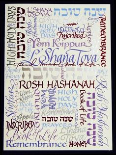Rosh Hashanah Card Card Front: (lettering is in light blue, lilac, red foil & silver foil) Rosh Hashanah L' Shana Tova High Holy Days Book of Life Yom Kippur Remembrance Talmud Inscribed Shofar Prayer