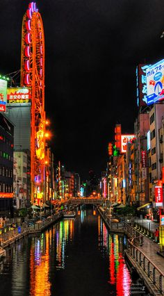 Dotonbori - Osaka | Japan