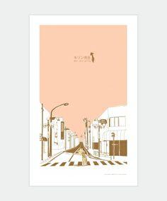 キリン先生 Mr Giraffe - 1 By Kafka Poon www.maiart.hk