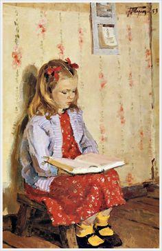 Подляский Юрий Станиславович (1923-1987) «Портрет Маши Сюртуковой. Жёлтые носки» 1953